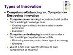 types of innovation2