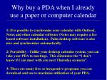 why buy a pda when i already use a paper or computer calendar