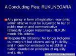 a concluding plea rukunegara