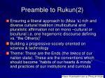 preamble to rukun 2