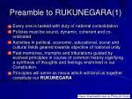 preamble to rukunegara 1