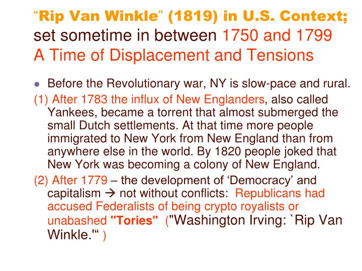 analize conflict rip van winkle The best study guide to rip van winkle on the planet, from the creators of sparknotes get the summaries, analysis, and quotes you need.
