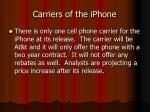 carriers of the iphone