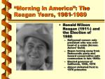 morning in america the reagan years 1981 1989