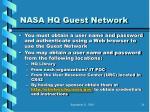 nasa hq guest network24