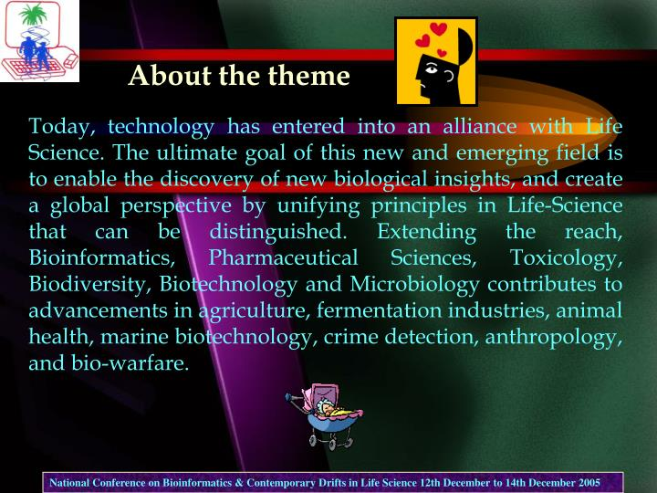 About the theme
