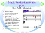music production for the pda34