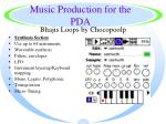 music production for the pda43