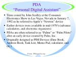pda personal digital assistant