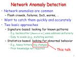 network anomaly detection