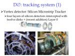 d tracking system 1