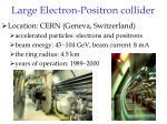 large electron positron collider