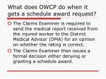 what does owcp do when it gets a schedule award request