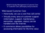 bs2914 quality management customer care 2 customer care philosophy and procedures10