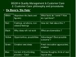 bs2914 quality management customer care 2 customer care philosophy and procedures15