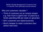 bs2914 quality management customer care 2 customer care philosophy and procedures3