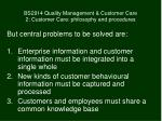 bs2914 quality management customer care 2 customer care philosophy and procedures5