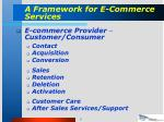 a framework for e commerce services7