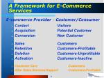 a framework for e commerce services8