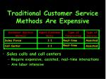 traditional customer service methods are expensive
