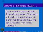 citation 2 plutarque raconte