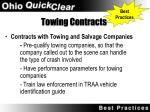 towing contracts