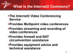 what is the internet2 commons
