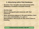 2 advertising within paid databases