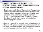 limited english proficient lep student enrollment tracking system school year 2004 2005