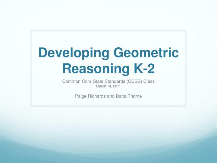 developing geometric reasoning k 2 n.