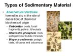 types of sedimentary material2