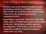 cost of white collar corporate crime1