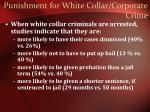 punishment for white collar corporate crime