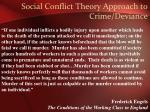 social conflict theory approach to crime deviance