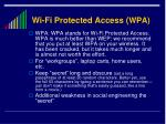 wi fi protected access wpa