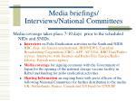 media briefings interviews national committees
