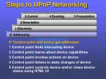 steps to upnp networking8