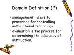 domain definition 2