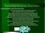 internship programs elsewhere