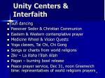 unity centers interfaith