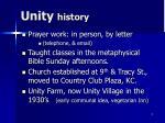 unity history5