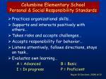 columbine elementary school personal social responsibility standards