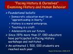 facing history ourselves examining history and human behavior