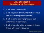 mr shoeneck s standards of excellence