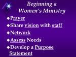 beginning a women s ministry