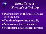 benefits of a women s ministry