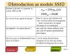 introduction au module ssi1