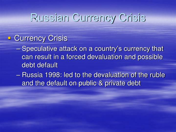 Russian currency crisis2