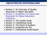 code of practice institutional audit