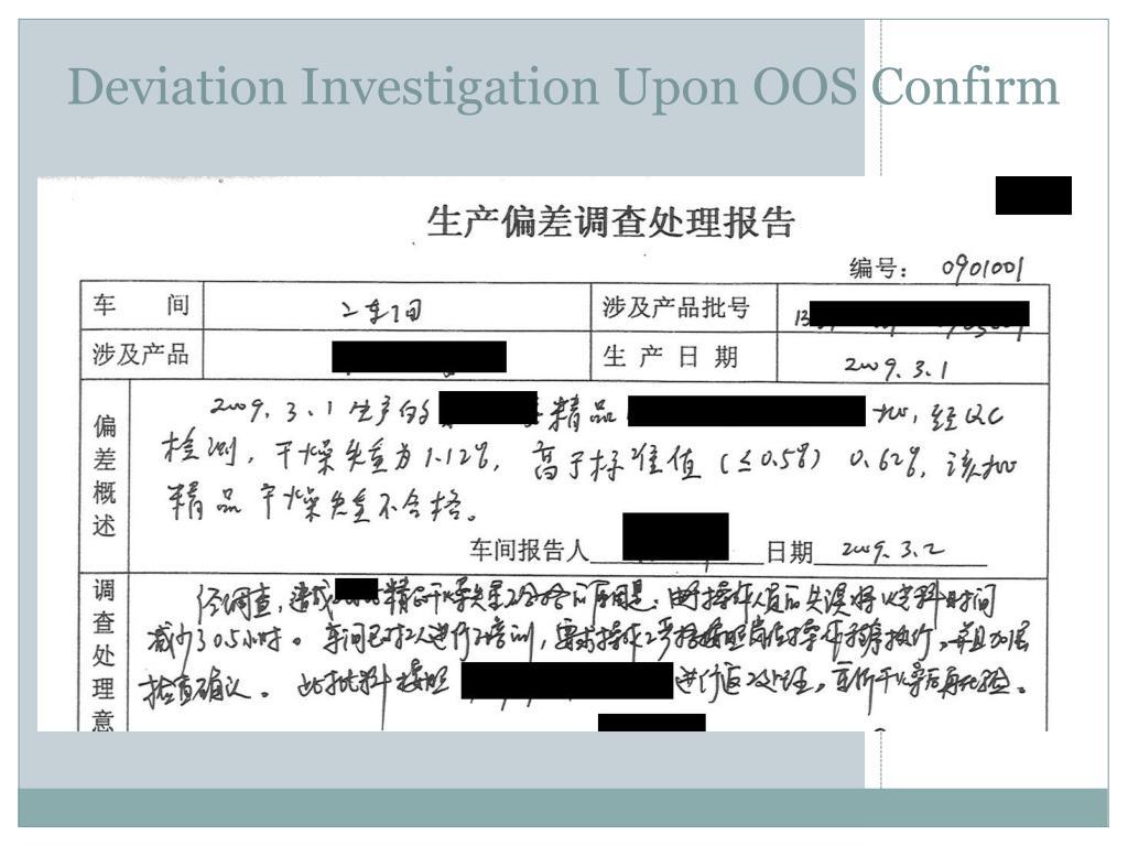 Deviation Investigation Upon OOS Confirm